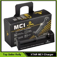 Wholesale 100 Original XTAR MC1 Charger Intelligent battery charger VS Nitecore I4 Digicharger Multifunctional battery charger for Li ion batteries