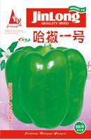 bell pepper fruit - Original Pack Genuine original fruit and vegetable seed peppers sweet pepper seeds red bell pepper