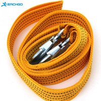 Wholesale tons tow rope Trailer rope Traction rope Force trailer rope