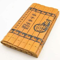 bamboo plan - Bamboo bamboo slips plan Gifts to send foreigners abroad folk characteristics of bamboo weaving handicraft furnishing articles to hang