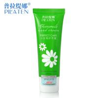 Wholesale 100pcs PILATEN Chamomile hand cream g PERFECT HAND CARE nourishing repairing moisturizing whitening and tendering BY DHL