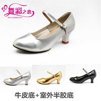Wholesale Latin Women s love Dance Modern dance shoes slip Resistant Dance shoes PU Leather Female Dance shoes Bright Outdoor Sports Shoes