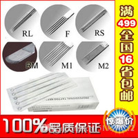 Wholesale 5RM arc row of Tatoo Needle box boutique color fast Tattoo Needles color needle Tattoo supplies and accessories
