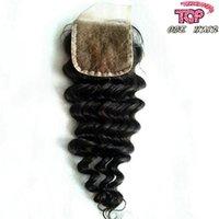 Pelo sin procesar ondulado del pelo humano del cierre de la onda profunda 4inch * 4inch del cordón del pelo humano del grado humano 7A que envía libremente