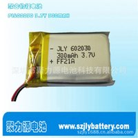 li polymer battery 3.7v - New Li ion Cell Supply lithium polymer battery PL602030 V MAH For GPS Mobile Computer Parts