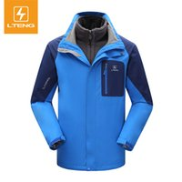 Wholesale New Brand Winter in1 Warm Men s Skiing Jackets Outdoor Ski Snow Coats Men Camouflage Camping Hiking Windbreaker Jacket