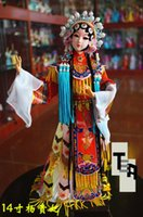 Wholesale PrincessYang inch Chinese style National characteristic doll Creative gifts Gift ideas Home Furnishing furnishings Fine arts and crafts Fa