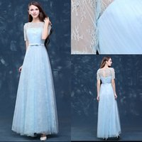 Cheap Baby Blue Prom Dresses 2016 Tulle A Line Short Sleeves Formal Party Gowns Sheer Floor Length Charming Sequins Evening Dresses DZ