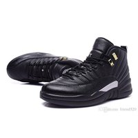 air master online - Air Retro Master Basketball Shoes Air Retro Men Sports Shoes Outdoor Trainers Online The Master Sneakers Air Retro Sapatos