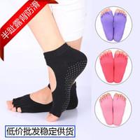 Wholesale Major Pure Cotton Toe Sports The Five Fingers Non slip Reveal Back Motion Massage Yoga Socks Minions Elite