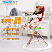 Wholesale 360 Rotation Baby High Chairs Multi function Dining Chairs for Years Old Kids Folding Portable Baby Feeding Chairs