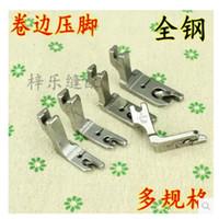 Wholesale Industrial sewing machine parts presser foot flatcar sewing machine presser foot roll hem cuffs