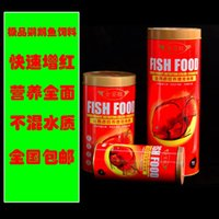 Wholesale Parrot fish feed fish food increases blood parrot fish food map redfish feed enriched particles floating fish food