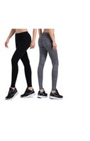 Wholesale Women s Yoga clothing fitness running tights sweatpants and quick drying pants pants pants four seasons sports pants
