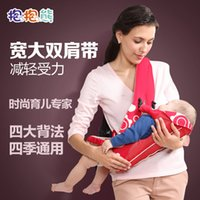 Wholesale Bear baby back towel baby four multifunctional baby sling baby with children