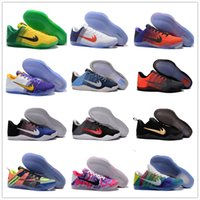 Wholesale 2016 Air Zoom What The kobe Elite Mens Basketball Shoes Oregon President XI s Retro Weaving Sports Training Sneakers Size