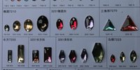Wholesale flat back model two hole stone resin matetial oval shape sew on garment accessory