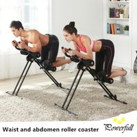 Wholesale Fitness equipment Waist and abdomen exercise training machine AB roller coaster Body shaper