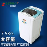 Wholesale dehydrate device Party household dehydractor kg clothing spinnery dewater machine laundry drier