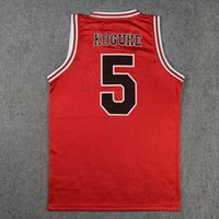 basketball slam dunk - SD Basketball Jersey KOGURE Slam Dunk Shohoku Jerseys Men Basketball Tank Tops