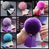 Wholesale 100pcs high quality silk tassel Keychain creative women car keychains pendant ornaments plush rabbit feather ball key rings