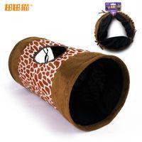cat litter - Leopard Thicken Warm Tee Cats Ring Paper Tunnel Cat Sound Toys Supplies Litter