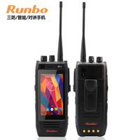 Dual sim android 16gb Prix-Runbo H1 H1c - Andriod 5.1 OS Imperméable à l'eau IP67 Rugged Sunlight lisible écran Lte Téléphone 4 Watts sortie Dmr Niveau 2 Analogique Radio bidirectionnelle NFC