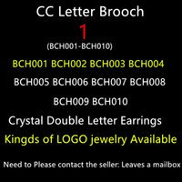 Wholesale gold brooches shop has imitation version of the product logo brooch please leave your email box or WhatsApp