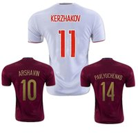quality white shirts - Retail Thai quality Euro Cup Russia Jersey ARSHAVIN Home Red Away White KERZHAKOV PAVLYUCHENKO Russia Football Shirt Jersey
