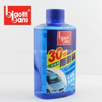 Wholesale As supply times super concentrated liquid washing wipers fine automotive glass wiper water cleaning agent ML