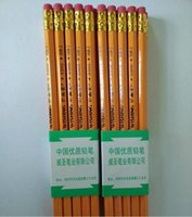 Wholesale 10piece Standared Pencils For School With Rubber Yellow Wooden Pencil With Eraser cm cm Stationery Lapis
