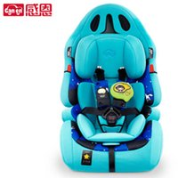 Wholesale 2016 Popular Child safety car seat Child Seats for Cars Seat for Children in the Car for Months Years Old baby