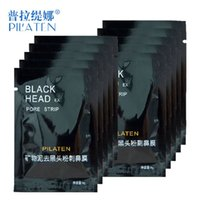 Wholesale 4000pcs Black mask PILATEN face mask Tearing style Deep Cleansing New oil skin Acne remover strawberry nose black mud masks g