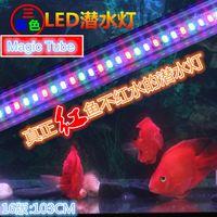 aquarium led controller - Aquarium Lamp LED T8 Tube CM DC12V SMD5730 DIY RGB color with keys remote controller Amazing design in High quality Freeshipping