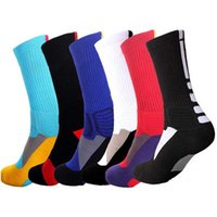 Wholesale Autumn and winter basketball socks male socks high cotton stockings elite sports socks thickening cylinder2piece pairs WZ34