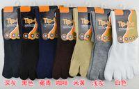 thermal socks - 5Pairs Five Fingers Socks Mens Cotton five toe socks warmer thermal toes sock korean Whosale autumn summer Winter
