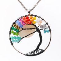 ametrine pendant - SunCatcher Tree of Life Ametrine Citrine on black Wire Wrapped Tree Sun Catcher Window Wall Ornament Handmade shell pendant