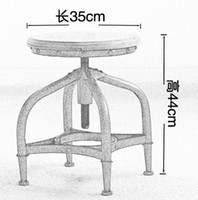 bar height furniture - Simple pine furniture old rotary iron adjustable height stool bar chair do the