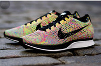 ballet toes - FLYKNIT RACER SHOES RAINBOW gray black