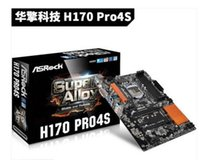 Wholesale ASROCK ASRock technology H170 Pro4S support DDR4 interface computer motherboard large board