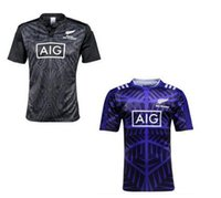 Wholesale New Zealand Rugby Jersey Argentina rugby Jersey Rugby t shirt training suit clothing men s t shirt