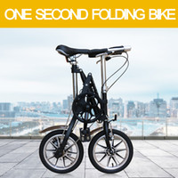 Wholesale high quality carbon steel single speed one second folding bicycle inch mini pocket bike with disc brake