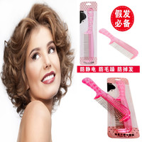 Wholesale 3pcs pink Wig accessories tools Magic Detangling Handle Tangle Shower Hair Brush Comb Salon Styling Tamer Tool Includes Retail package