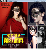 Wholesale Fashion Halloween gift Women sex mask Hallowmas Venetian eye mask with Lace mask masquerade masks Easter mask dance party mask drop shipping