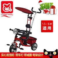 bicycle wheel cart - The new Qiyue children tricycle with damping three children bicycle with lights three wheeled carts with a push rod