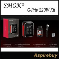 baby bluetooth - Smok G Priv Kit W G Priv Inch Touch Screen Box Mod with ML TFV8 Big Baby Tank Bluetooth Smart App Connection Original