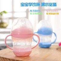 baby training bottle - 160ml Blue Pink Baby Soft Bottle Neck Cups Children Learn Drinking Safe Bottle Kid Water Bottle with Handle Training Cup