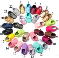 Unisex Spring / Autumn Leather wholesale 2016 hot soft sole Baby shoes Soft PU Leather shoes Tassel shoes baby Toddler shoes Baby First Walkers Moccasin shoes 118 colors