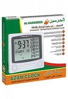 Wholesale azan wall clock Islamic Quran Muslim azan clock Prayer times Hijri HA with cities