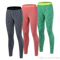 Wholesale New High Elastic Running Pants Compression Tight Skinny Suits Fitness Gym Exercise Training Sports Yoga Leggings Women